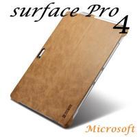 ●対応機種: ○Microsoft Surface Pro4 ○素材: 牛革 ○カラー:ブラウン  ...