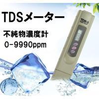 ・測定範囲:0-9,990ppm ・分解能:1ppm (0-999ppm)または 10ppm(1,0...