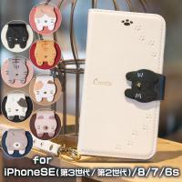 iPhone XR ケース iPhone8 ケース iphone XS ケース 手帳型 アイフォン8 アイフォンxr ケース スマホケース 猫 cocotte|ndos
