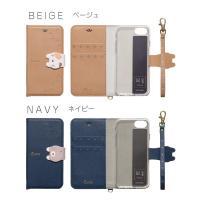 iPhone XR ケース iPhone8 ケース iphone XS ケース 手帳型 アイフォン8 アイフォンxr ケース スマホケース 猫 cocotte|ndos|14