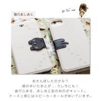 iPhone XR ケース iPhone8 ケース iphone XS ケース 手帳型 アイフォン8 アイフォンxr ケース スマホケース 猫 cocotte|ndos|03