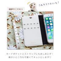 iPhone XR ケース iPhone8 ケース iphone XS ケース 手帳型 アイフォン8 アイフォンxr ケース スマホケース 猫 cocotte|ndos|04