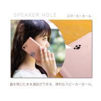 iPhone XR ケース iPhone8 ケース iphone XS ケース 手帳型 アイフォン8 アイフォンxr ケース スマホケース 猫 cocotte|ndos|06