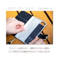 iPhone XR ケース iPhone8 ケース iphone XS ケース 手帳型 アイフォン8 アイフォンxr ケース スマホケース 猫 cocotte|ndos|10