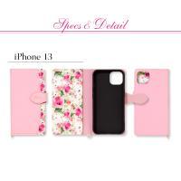 iphone se2 se ケース 第2世代 手帳型 iphone11 ケース手帳型 iphone8 iPhone7 ケース おしゃれ 花柄 fleur|ndos|14