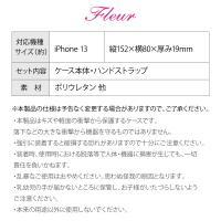 iphone se2 se ケース 第2世代 手帳型 iphone11 ケース手帳型 iphone8 iPhone7 ケース おしゃれ 花柄 fleur|ndos|15