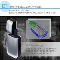 アイコス ケース iqos ケース 2.4 plus 新型 カバー ハード 収納 アイコスケース 耐衝撃 衝撃吸収 シリコン 全面保護 ソフト メタリック HYBRID IQOS|ndos|05