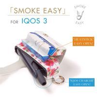 iQOS3 ケース 手帳型 アイコス3 ケース 新型 カバー iqos3ケース アイコス3ケース レザー カラビナ 電子たばこ SMOKE EASY FLEUR|ndos|03