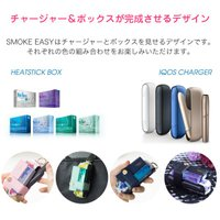 iQOS3 ケース 手帳型 アイコス3 ケース 新型 カバー iqos3ケース アイコス3ケース レザー カラビナ 電子たばこ SMOKE EASY FLEUR|ndos|06