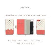 iPhone8 iPhone7 6s 6 Plus ケース 手帳型 iPhone 8 iPhone7Plus 手帳 アイフォン8 スマホケース かわいい 手帳型 おしゃれ 猫 ミネット minette|ndos|18
