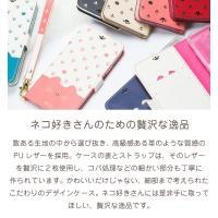 iPhone8 iPhone7 6s 6 Plus ケース 手帳型 iPhone 8 iPhone7Plus 手帳 アイフォン8 スマホケース かわいい 手帳型 おしゃれ 猫 ミネット minette|ndos|06