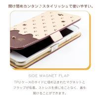 iPhone8 iPhone7 6s 6 Plus ケース 手帳型 iPhone 8 iPhone7Plus 手帳 アイフォン8 スマホケース かわいい 手帳型 おしゃれ 猫 ミネット minette|ndos|07