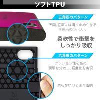 Xperia xz3 ケース 耐衝撃 エクスペリアxz3 スマホケース カバー 繊維ガラス 衝撃吸収 ケース メタリック 割れない Premium|ndos|09