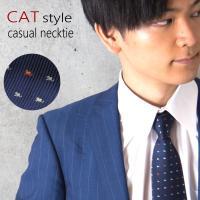 ネコ(猫)柄のおしゃれなジャガード織ネクタイです♪ 小さい猫のキュートな総柄ネクタイです♪ ビジネス...