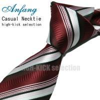 「Anfang」ジャガード織ネクタイです♪ ビジネスに人気の高い大検幅が8.5cmのビジネスネクタイ...