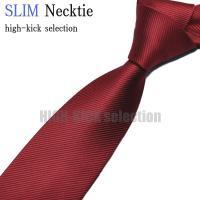おしゃれなジャガード織無地系スリムネクタイです♪ 主流のネクタイ大検幅が8.5cmですが、こちらは大...