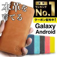 対応機種 ギャラクシー Galaxy S9 [SC-02K] [SCV38] Galaxy S8 [...