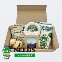 「糸×NEEDS」 特別チーズセット(先行販売受付)