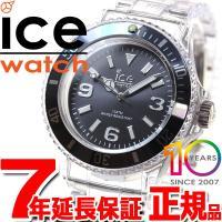アイスウォッチ ICE-WATCH 腕時計 ICE 000658 pure アイスピュア ミディアム...