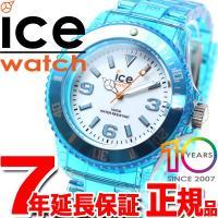 アイスウォッチ アイスネオン コレクション ミディアム ネオンブルー 013613 ICE-WATC...