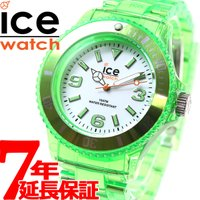 アイスウォッチ アイスネオン コレクション ミディアム ネオングリーン 013614 ICE-WAT...