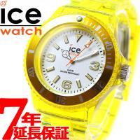 アイスウォッチ アイスネオン コレクション ミディアム ネオンイエロー 013615 ICE-WAT...