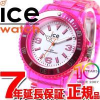 アイスウォッチ アイスネオン コレクション ミディアム ネオンピンク 013616 ICE-WATC...