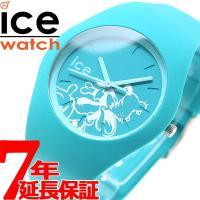 アイスウォッチ ディズニー コレクション シンギング ICE-Watch 10周年企画 Disney...