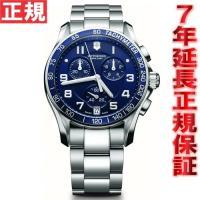 ビクトリノックス VICTORINOX 腕時計 メンズ クロノクラシック CHRONO CLASSI...