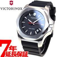 ビクトリノックス 腕時計 メンズ イノックス INOX VICTORINOX ヴィクトリノックス ス...