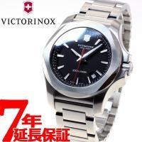 ビクトリノックス 腕時計 メンズ イノックス スティール INOX STEEL ヴィクトリノックス ...