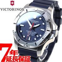 ビクトリノックス 腕時計 メンズ イノックス プロフェッショナル ダイバー I.N.O.X. PRO...