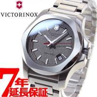 ビクトリノックス 腕時計 メンズ イノックス スティール I.N.O.X. STEEL ヴィクトリノ...