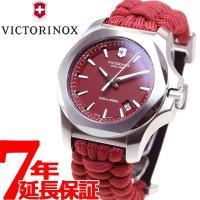 ビクトリノックス 腕時計 メンズ イノックス INOX パラコード レッド PARACORD RED...