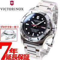 ビクトリノックス VICTORINOX 腕時計 メンズ イノックス プロフェッショナル ダイバー I...