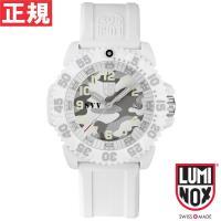 ルミノックス 腕時計 メンズ CAMO 3050シリーズ 3057.CANO LUMINOX 「Lu...