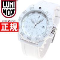 ルミノックス LUMINOX 腕時計 メンズ ネイビーシールズ NAVY SEALS COLORMA...