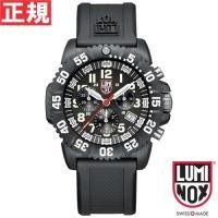 ルミノックス 限定モデル レッドハンド RED HAND 腕時計 メンズ LUMINOX ネイビーシ...