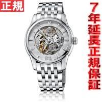 オリス ORIS 腕時計 メンズ アートリエ スケルトン Artelier Skeleton 自動巻...