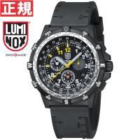ルミノックス 腕時計 メンズ リーコン リーダー RECON LEADER クロノグラフ 8840シ...