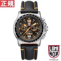 ルミノックス LUMINOX 腕時計 メンズ F-35 ライトニング LIGHTNING 2 938...