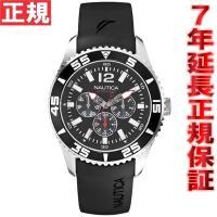 ノーティカ NAUTICA 腕時計 メンズ NST07 マルチ A12022G ブラックやネイビーを...