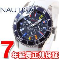 ノーティカ NAUTICA 腕時計 メンズ NST07 フラッグ A12629G インダイヤルでカレ...