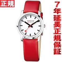 モンディーン 腕時計 メンズ/レディース スリム SLIM 36mm A400.30351.11SB...