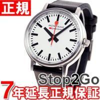 モンディーン 腕時計 メンズ stop2go ストップ・トゥ・ゴー A512.30358.16SBB...