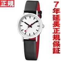 モンディーン 腕時計 レディース クラシック ピュア Classic Pure A658.30323...