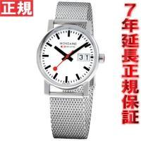 モンディーン 腕時計 レディース Evo エヴォ ビッグデイト A669.30305.11SBM M...