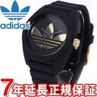 adidas アディダス 腕時計 SANTIAGO サンティアゴ ADH2912 アディダス オリジ...