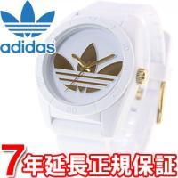 【正規品】adidas アディダス 腕時計 サンティアゴ SANTIAGO ADH2917 アディダ...