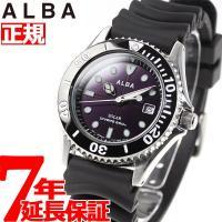 セイコー アルバ SEIKO ALBA ソーラー 腕時計 メンズ ダイバーズウォッチ AEFD530...